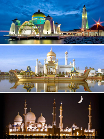 Beautiful Mosque's Wallpapers Collection in HD screenshot 8
