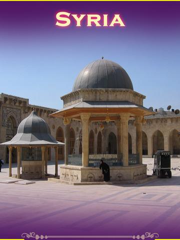 Syria Tourism Guide screenshot 6