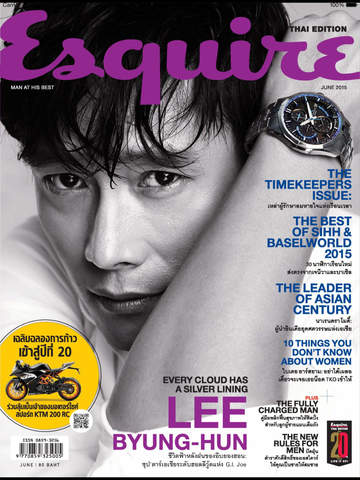 Esquire Thailand Magazine screenshot 8