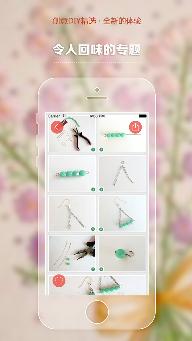 Creative DIY Featured - to enrich your life screenshot 4
