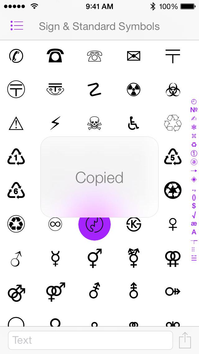 UniChar — Unicode Keyboard | Apps | 148Apps