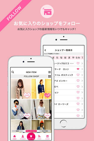 天王寺ミオ公式アプリ - náhled