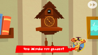 Будильник - Фиксики и Фиксиклуб screenshot 5
