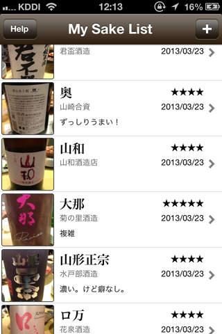 Sakenote -  Japanese Sake Tasting Note - náhled