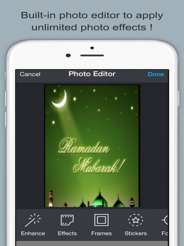 Happy Ramadan Mubarak.Create and Send Ramadan Greeting Cards With Text and Voice Message screenshot 8