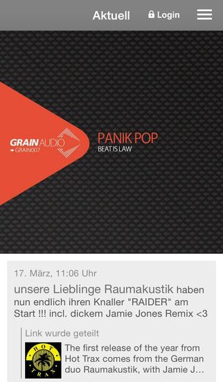 Grain Audio screenshot 1