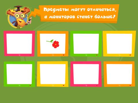 Оптический поворот - Фиксики и Фиксиклуб screenshot 10