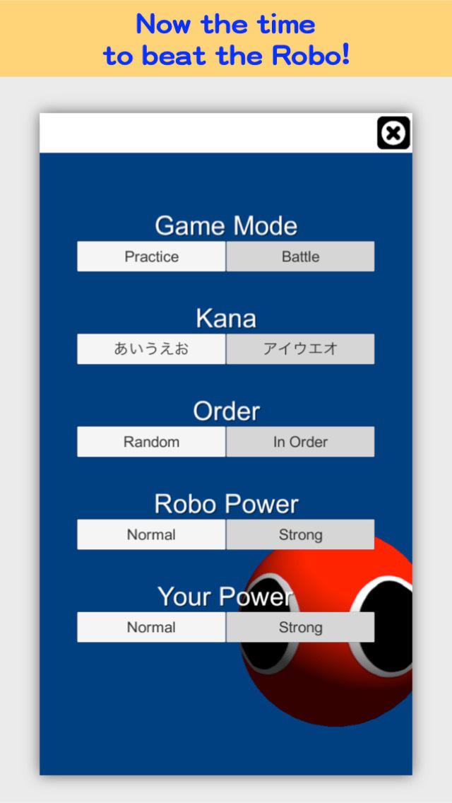 Writing Order Hiragana screenshot 5