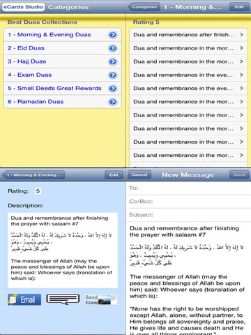 iPrayer Book - Best Duas Collection (Pro Version) screenshot 7