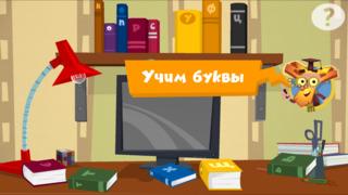 Фиксиклуб: Книги screenshot 2