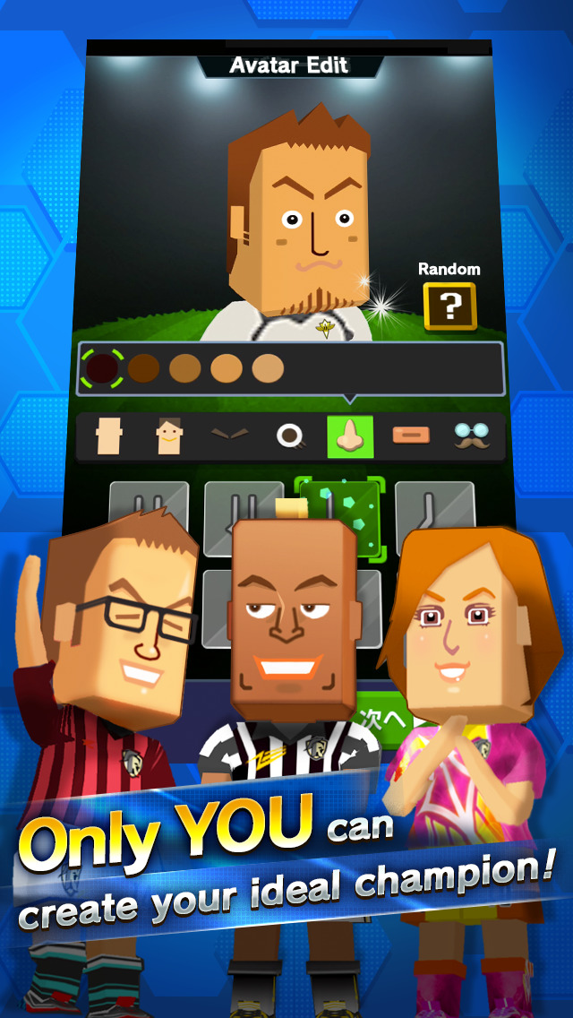 POCKET FOOTBALLER PLUS - A football player game screenshot 2