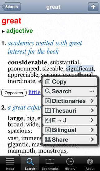 OTE (InApp) - Oxford Thesaurus of English screenshot 3