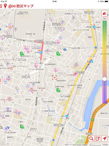 goo防災マップ screenshot 6