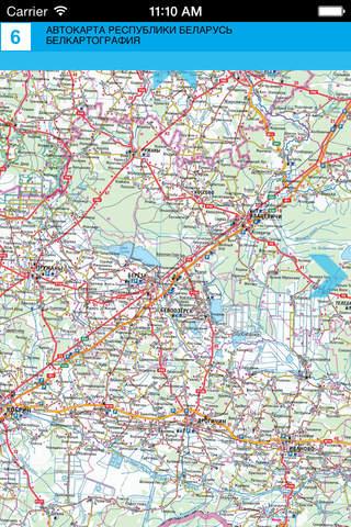 Беларусь. Карта автодорог - náhled