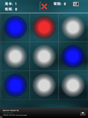 Memory Box - Funny Memory Game screenshot 7