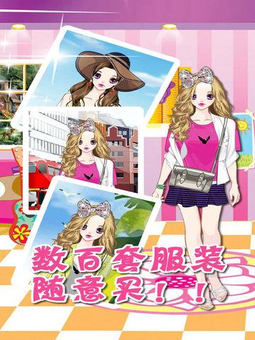 美女换装-女生换装养成游戏 screenshot 7