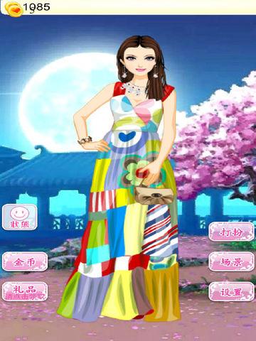 时尚换装 screenshot 6