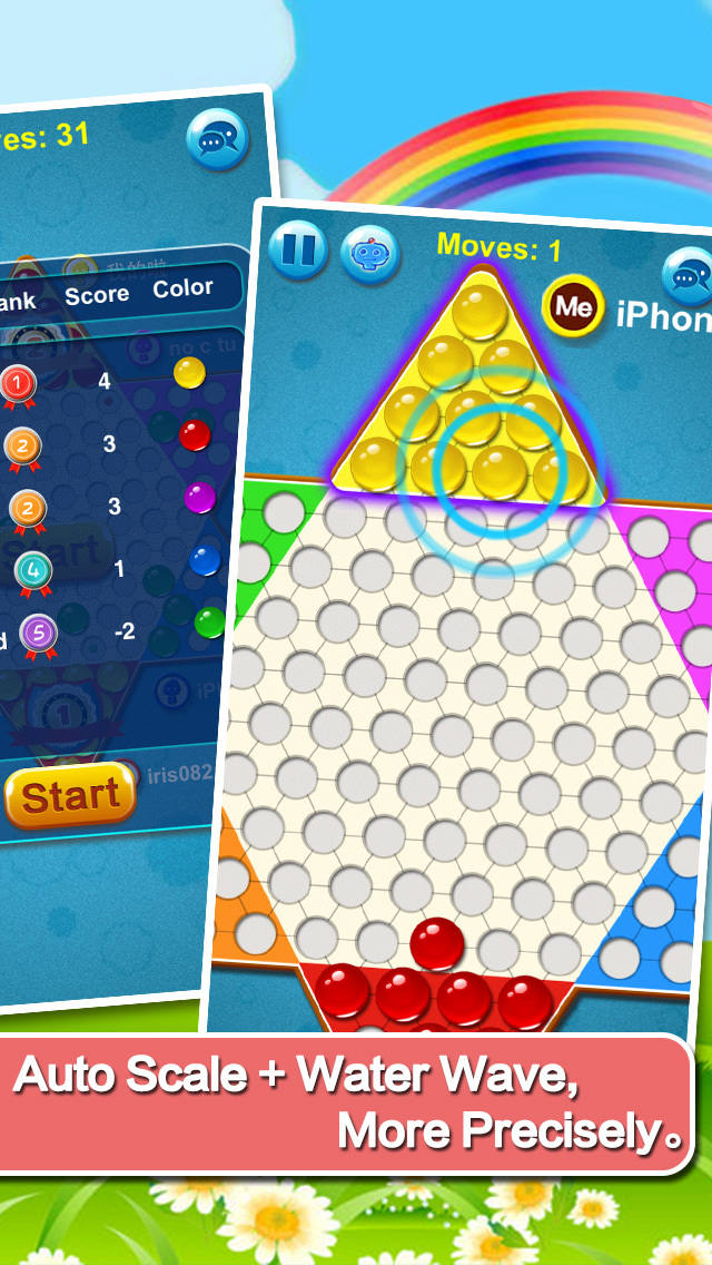 Chinese Checkers HD screenshot 3