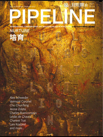 Pipeline Magazine screenshot 6