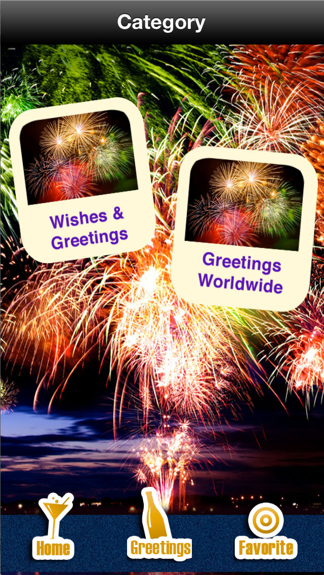 Happy New Year 2020 Greetings! screenshot 4