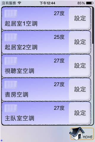 虹頂 - náhled