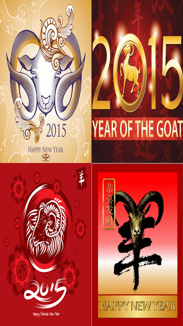 Happy Chinese New Year e-Cards (农历新年贺卡设计及发送应用程序).Customise and Send Chinese New Year Greeting Cards screenshot 3