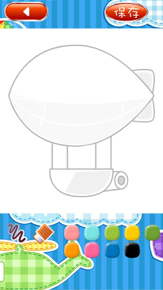 交通工具简笔画 screenshot 2