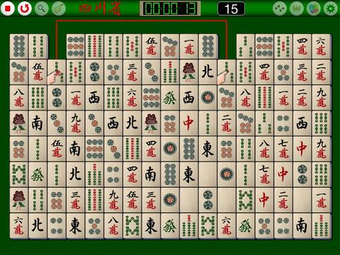 Sichuan FVN screenshot 6