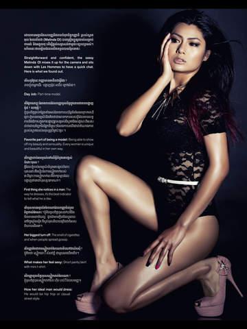 Les Hommes Magazine Cambodia screenshot 9