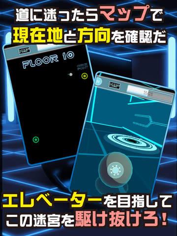 MAZE TOWER -立体迷路3D- screenshot 7