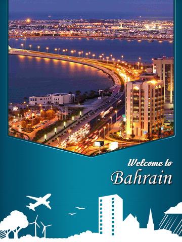 Bahrain Travel Guide screenshot 6