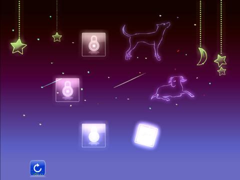 星座幻想 Horoscope screenshot 8