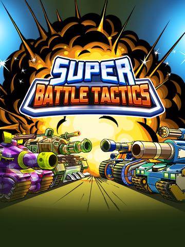 Super Battle Tactics screenshot #1