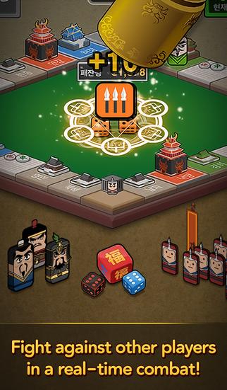 Conquerors Dice screenshot 3