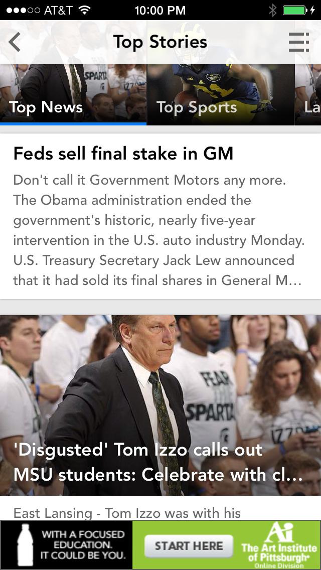 The Detroit News screenshot 2
