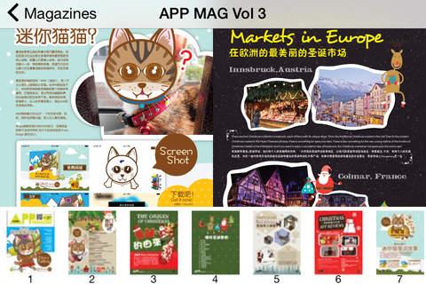 App Mag - náhled