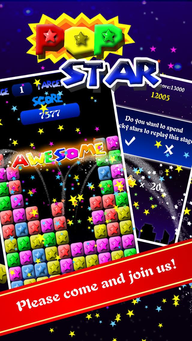 PopStar! Lite screenshot 5
