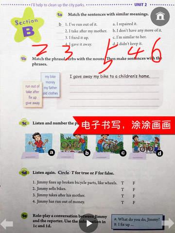 同步教材点读机-人教版新目标初中英语八年级下册 screenshot 10