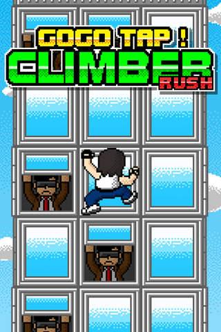 GoGo Tap ! Climber Rush - Top Teenage Agent Spy Da - náhled