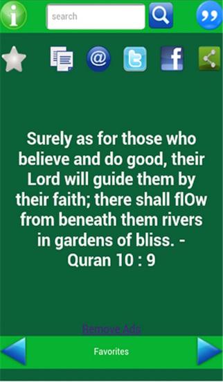 Quran Verses For All screenshot 2