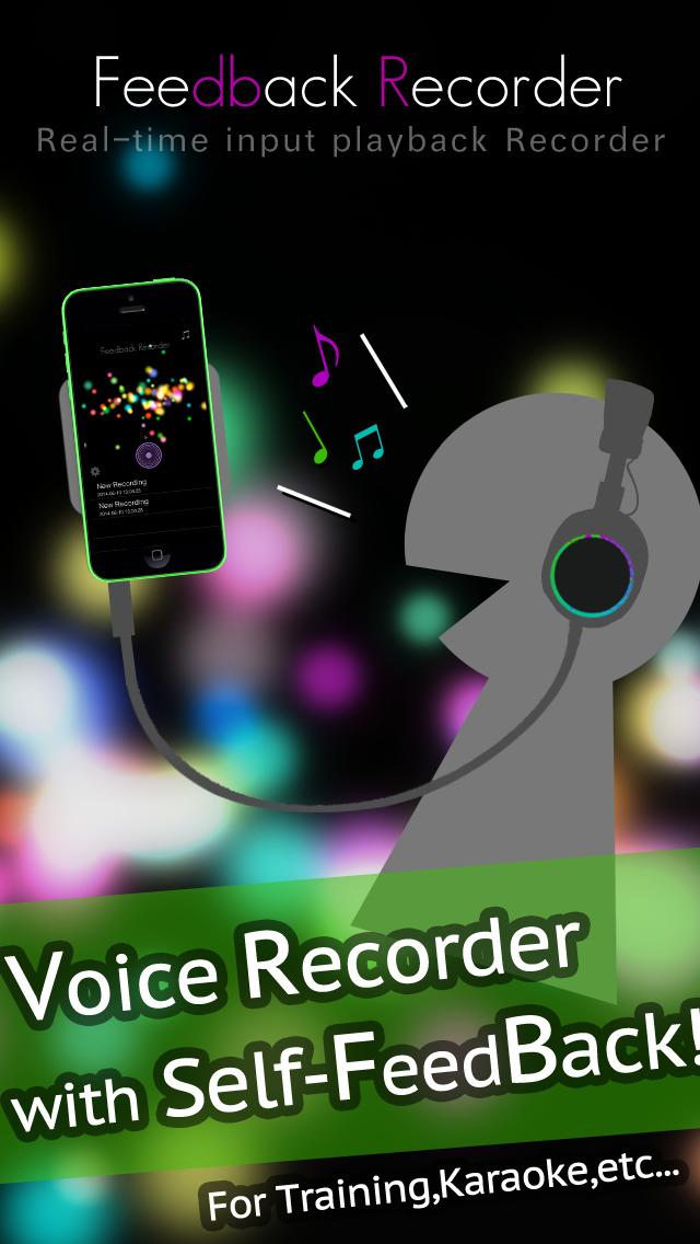 Feedback Recorder screenshot #1