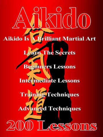 Aikido ! screenshot 5