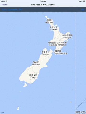 Find Food In New Zealand screenshot 2