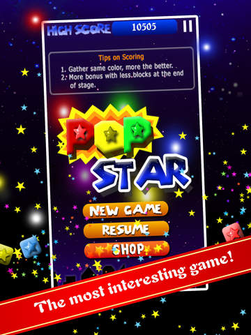 PopStar!-stars crush screenshot 6