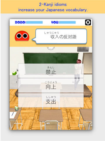 2-Kanji Idioms Robo FREE screenshot 6