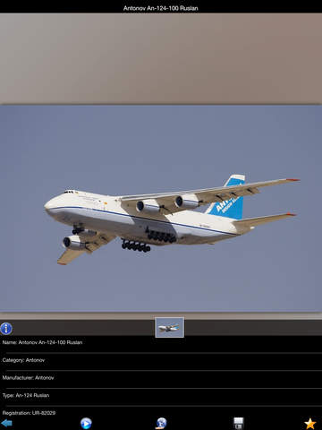 Antonov Aircraft Master screenshot 10