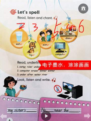 同步教材点读机-人教版PEP小学英语四年级下册 screenshot 9