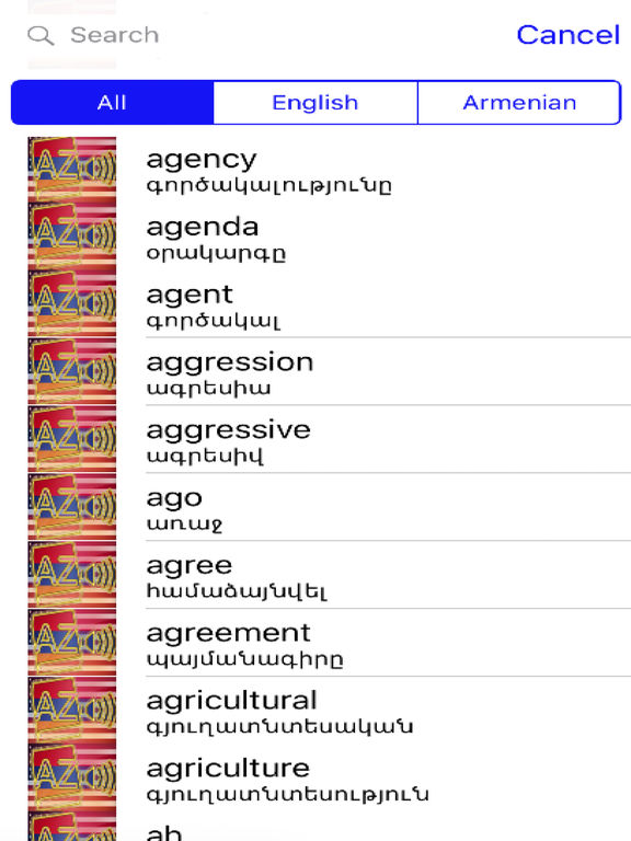 Armenian Dictionary GoldEdition screenshot 8