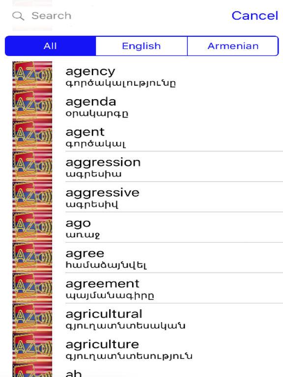 Armenian Dictionary GoldEdition screenshot 8