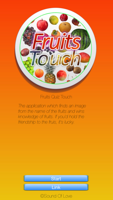 Fruits Quiz Touch :: simple trivia game screenshot 5